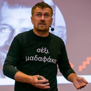 Pavel MUNTYAN