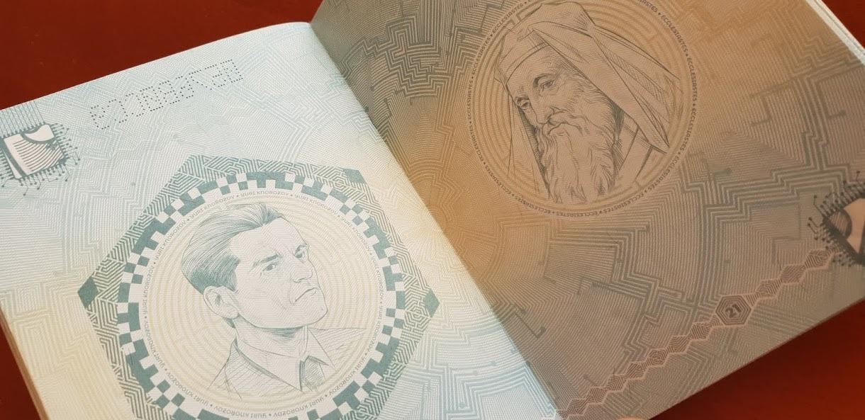 Один из разворотов паспорта Фриленда