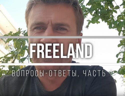 Freeland FAQ, part 01