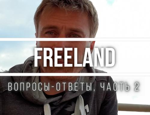 Freeland FAQ, part 02